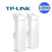 TP-LINK TL-S2-1KM 监控专用无线网桥套装