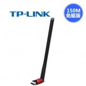 TP-LINK TL-WN726N【免驱版】单天线 150M 无线网卡[108个/箱]
