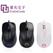 紫光U58龙珠有线办公鼠标