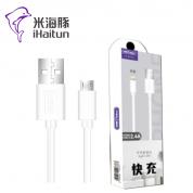 米海豚 贵族系列 X200【1米 - 安卓线】手机数据线 1米