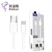 米海豚 贵族系列 X200【1米 - Type-C线】手机数据线 1米