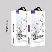 米竞博官网JBO55 U110 单口USB充电器 3C认证  5V/2.1A
