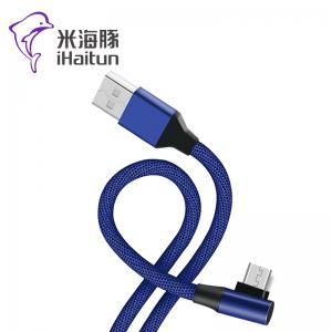 米竞博官网JBO55 X300【安卓线 - 真丝布艺弯头】1米 手机数据线