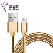 米竞博官网JBO55 X290【安卓线-土豪金-弹簧线】1米 手机数据线