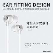 米海豚 贵族系列 SP007【白色】线控耳机 音量调节