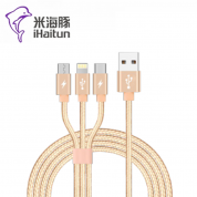 米海豚 X310【Type-C&苹果&安卓3合1】1.5米