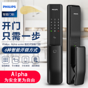 飞利浦 Alpha 推拉式智能锁 电子指纹锁