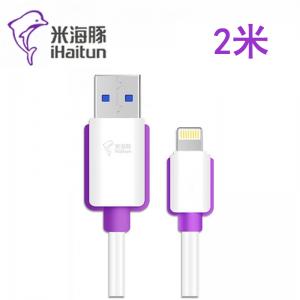 米竞博官网JBO55 X100【2米-苹果线】手机数据线