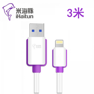 米竞博官网JBO55 X104【3米-苹果线】