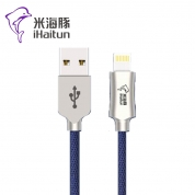 米竞博官网JBO55 X273【蓝色】苹果手机数据线 锌合金 布艺编织线