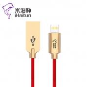 米海豚 X273【红色】苹果手机数据线 锌合金 布艺编织线