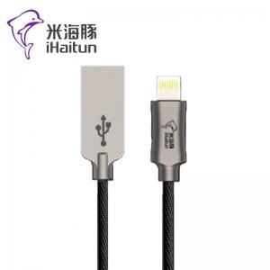 米竞博官网JBO55 X273【黑色】苹果手机数据线 锌合金 布艺编织线