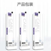米竞博官网JBO55 X500【Type-C线 - 私模】不伤机数据线 1米 防静电TPE 手机数据线