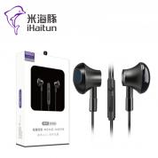 米海豚 SP008 金属腔体线控耳机