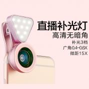 手机镜头 LQ-035 广角微距补光灯三合一  手机补光灯镜头