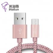 米竞博官网JBO55 X234【安卓线 - 玫瑰金】1米 手机数据线