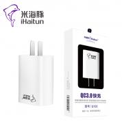 米海豚 U101 快充 QC3.0 充电器