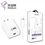 米海豚 QT001【安卓】全兼容QC5.0 充电套装