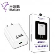 米海豚 Q001 全兼容QC5.0 充电器