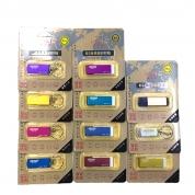 米诺威 投标U盘【4G】多种颜色 随机发货