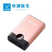 金山电池医生 D01【粉色】移动电源 10000mAh