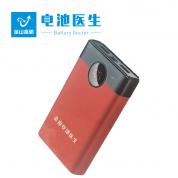 金山电池医生 D01【红色】移动电源 10000mAh