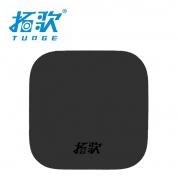 拓歌 T6【黑色 - 语音版】AI智能网络机顶盒