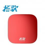 拓歌 X3【红色-语音版】智能网络机顶盒