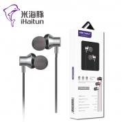 米海豚 SP012【银色】贵族金属耳机 音量调节 1.2米