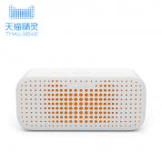 天猫精灵 方糖R【冲鸭白】AI智能音箱 无线蓝牙音箱 家居声控 语音购物 生活助手