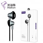 米海豚 SP014【灰色】防断尾耳机  金属腔体线控耳机 1.2米