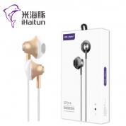 米海豚 SP014【金色】防断尾耳机  金属腔体线控耳机 1.2米