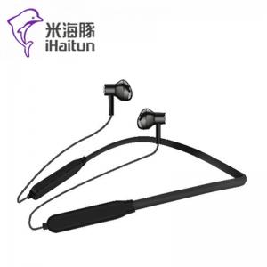 米竞博官网JBO55 Y101 运动蓝牙耳机