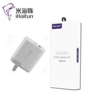 米竞博官网JBO55 Q003【PD充电器18W】闪充充电器 折叠单USB+Type-C