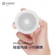 优品推手 小度 S3【随身版】便携智能蓝牙音箱