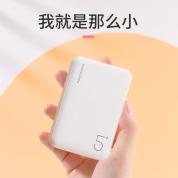 中视云科 P206A【白色】迷你掌心充电宝聚合物电芯 5000mAh 移动电源
