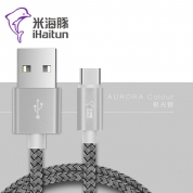 米海豚 X235【Type-C线 - 极光银】1米 充电提速40%