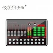 QCQ千虫曲 H9【单声卡】 多功能游戏声卡