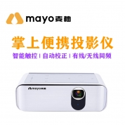 MAYO麦柚 M6 便携掌上智能投影仪 小型便携式 1080P高清 迷你4K家庭影院投影