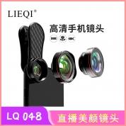 手机镜头 LQ-048HD 花瓣款HD0.6X+15X微距+0.28鱼眼 3合1镜头