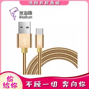 米竞博官网JBO55 X291【Type-C线-土豪金-弹簧线】1米 手机数据线