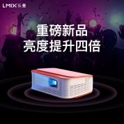 Lmix乐曼 KT1 投影仪家用小型迷你 便携式手机一体机投影机 微型高清1080Pwifi无线看电影智能4K家庭影院电视