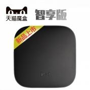 天猫魔盒4【智享-含线版】智能网络机顶盒