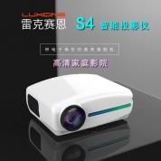LUXCINE 雷克赛恩 S4 智能投影仪