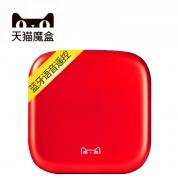 天猫魔盒4【M18 - 扩容版-含线】蓝牙语音 智能网络机顶盒