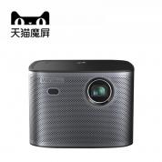 天猫魔屏 U1Pro 智能投影仪 1080P高清 兼容4K 开机无广告