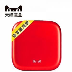 天猫魔盒6   荣耀版2+16支持4K高清蓝牙语音遥控器智能网络机顶盒